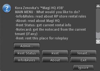 RP Rental Main Menu